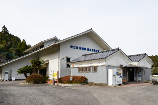 伝統産業会館
