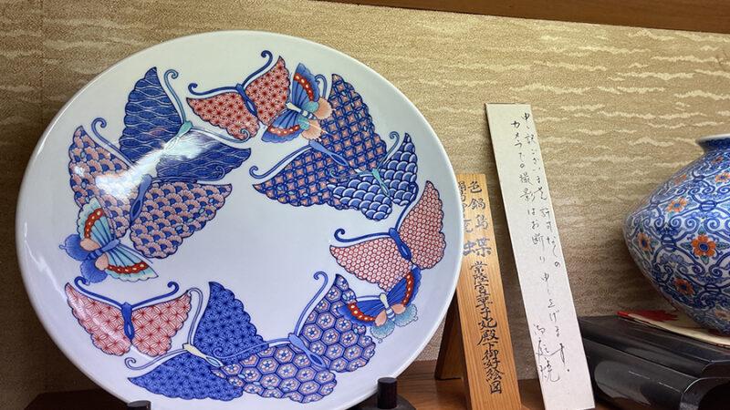 鍋島御庭焼窯
