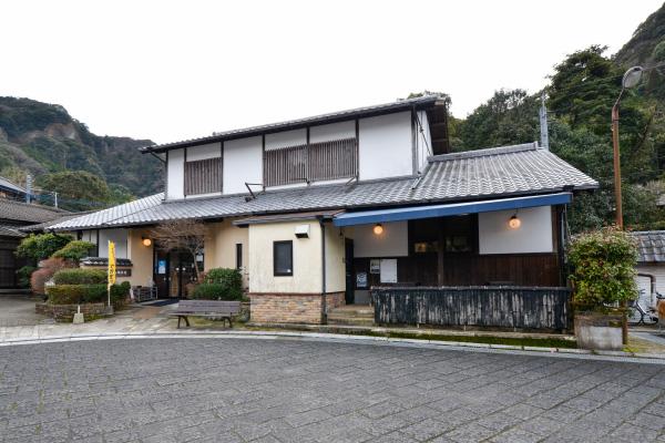 鍋島焼会館