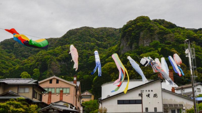 鯉のぼりが大川内山を泳いでいます