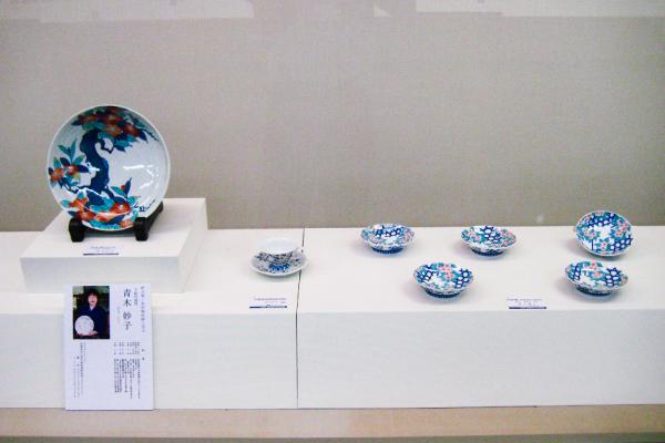 伊万里有田焼伝統工芸士展