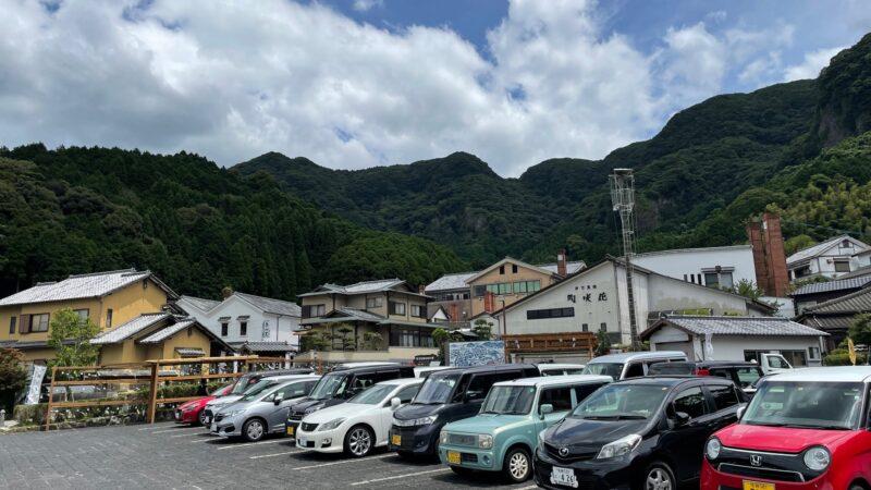 4連休初日の大川内山